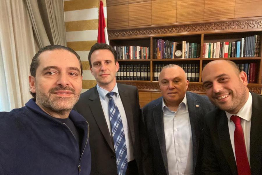 Sofia University Delegation Visit to Beirut